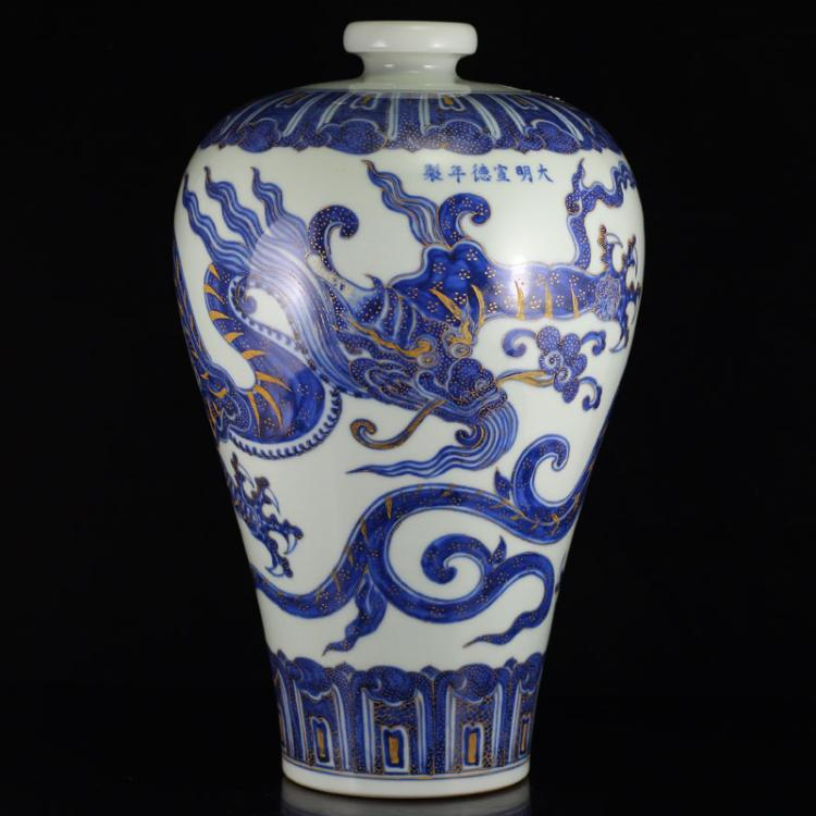 Chinese Ming Dynasty Gilt Gold Blue And White Porcelain Dragon Vase