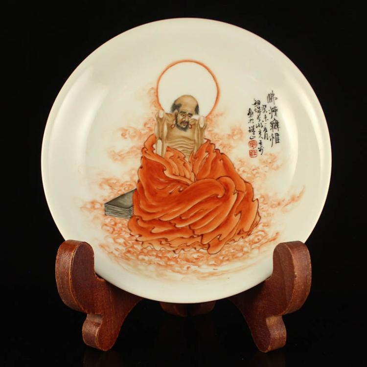 Chinese Qing Dynasty Iron Red Glaze Porcelain Plate