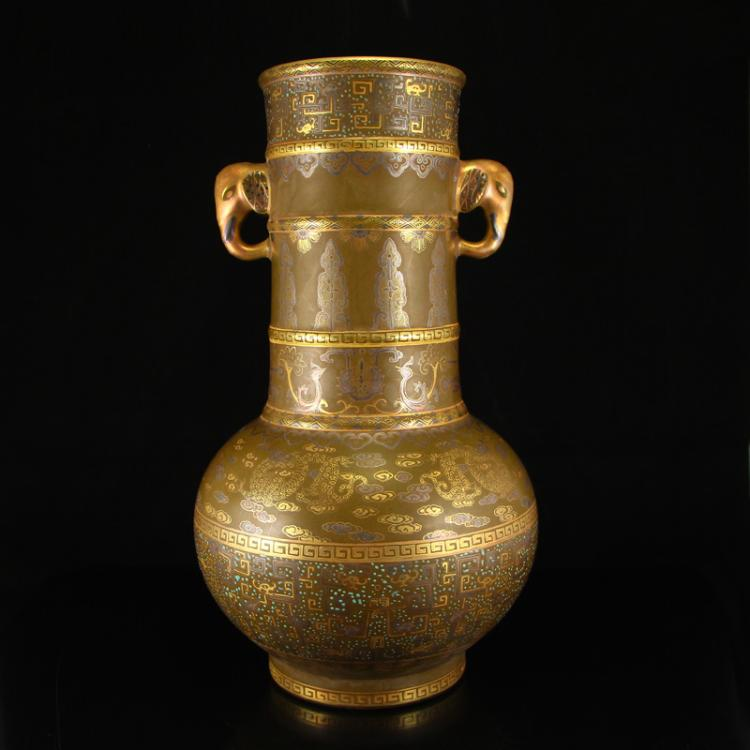 Chinese Gilt Gold Tea Dust Glaze Elephant Head Porcelain Vase w Qianlong Mark