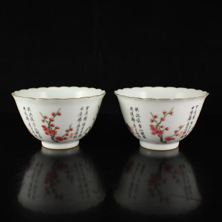 A Pair Chinese Qing Dynsty Gilt Edges Famille Rose Porcelain Bowls w Qianlong Mark