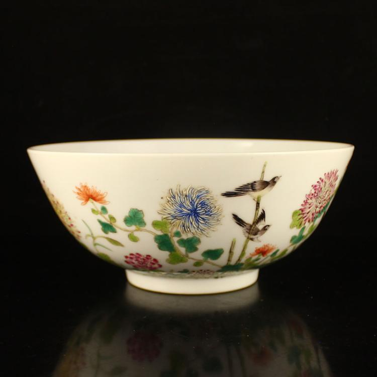 Chinese Qing Dynasty Famille Rose Porcelain Bowl