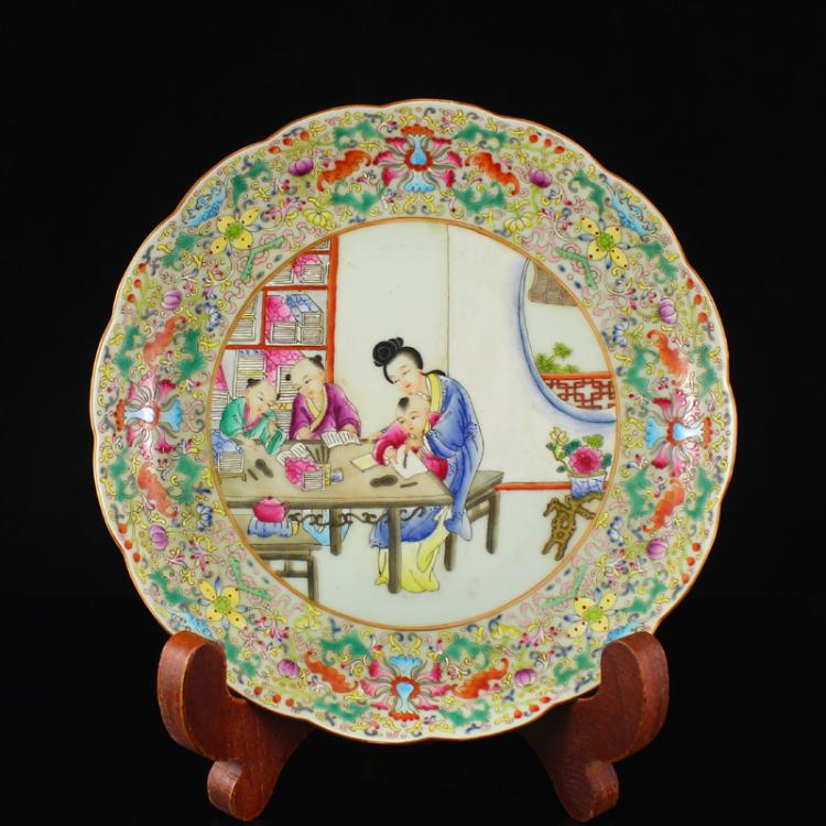 Chinese Qing Dynasty Famille Rose Porcelain Plate w Qianlong Mark