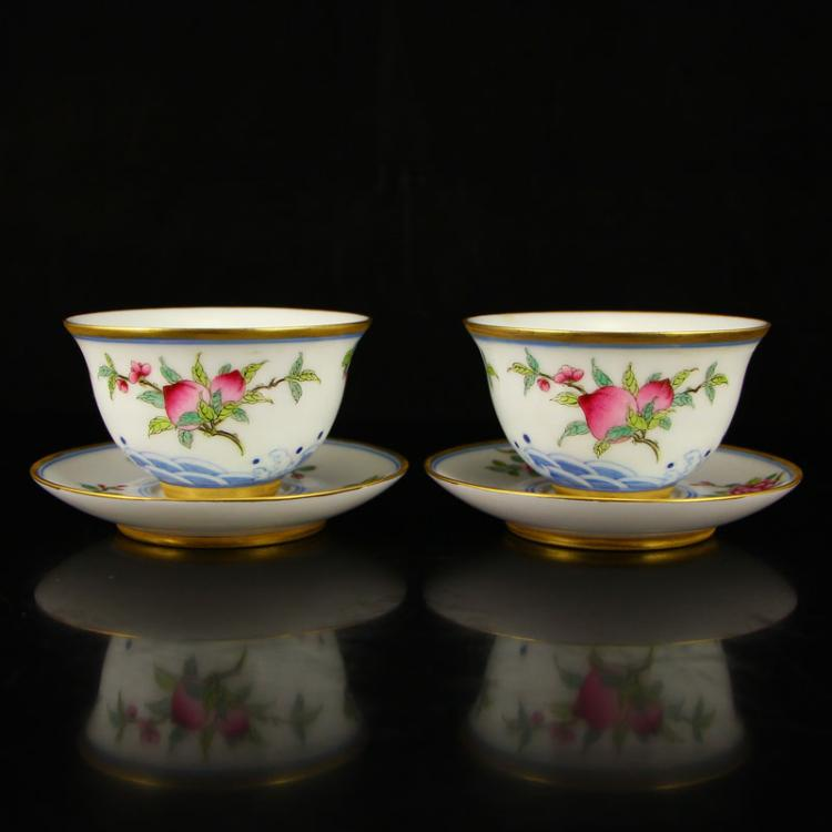 Chinese Gilt Gold Famille Rose Porcelain Teacup & Plate w Yong Zheng Mark