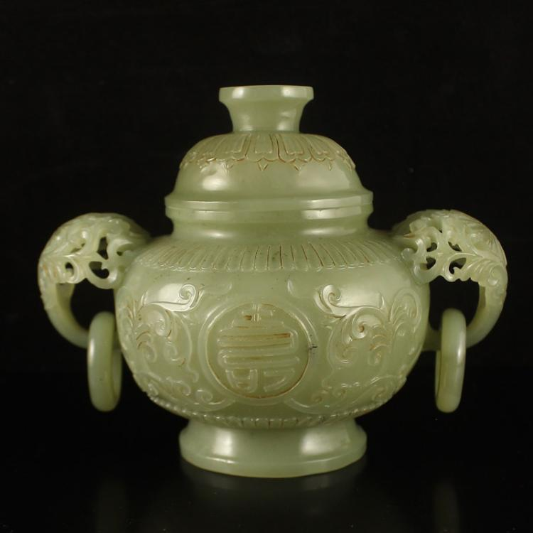 Chinese Qing Dynasty Hetian Jade Low Relief Double Rings Incense Burner