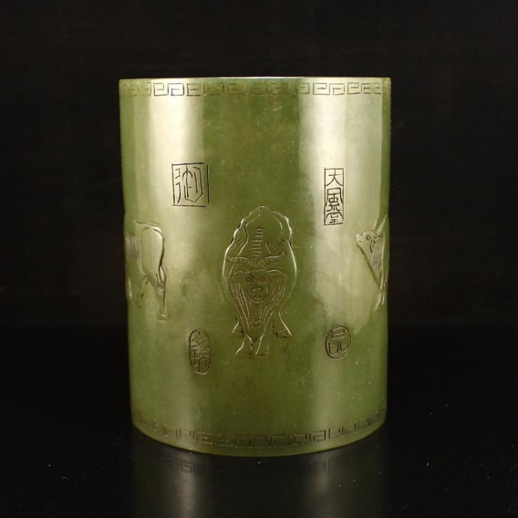Chinese Qing Dynasty Hetian Jade Low Relief Five Ox Brush Pot