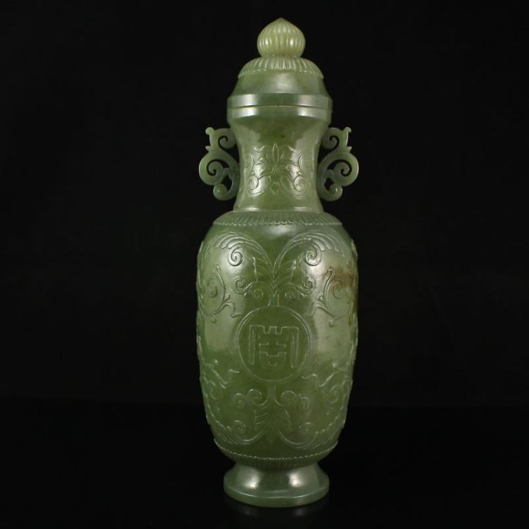 Chinese Hetian Jade Low Relief Double Ear Vase