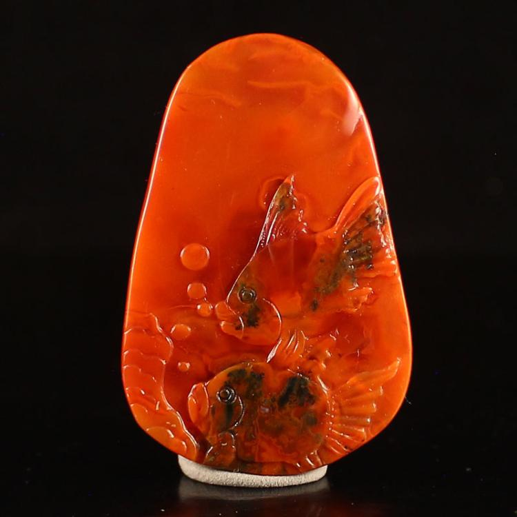 Chinese Natural Nanhong Agate Fortune Fish Pendant