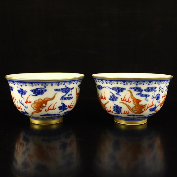 A Pair Chinese Qing Dynasty Gilt Gold Iron Red Glaze + Blue And White Porcelain Cups w Qian Long Mark