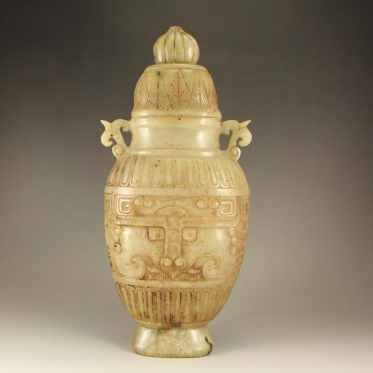 Vintage Chinese Hetian Jade Double Ears Dragon Head Vase