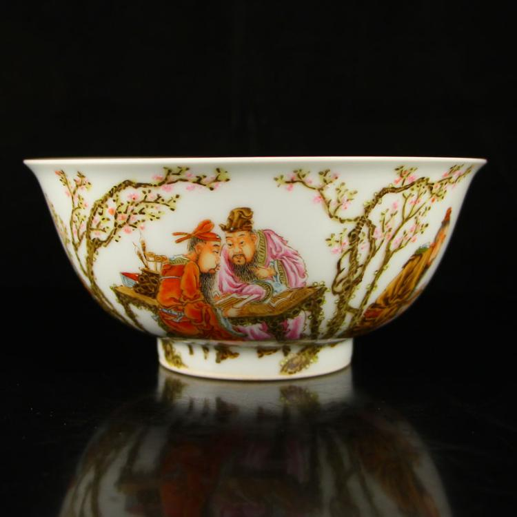Chinese Qing Dynasty Famille Rose Porcelain Bowl w Qian Long Mark