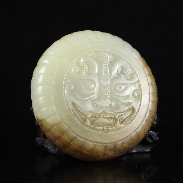 Chinese Hetian Jade Beast Head Belt Buckle