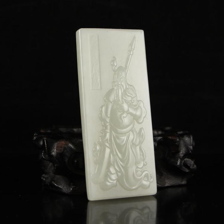 Chinese Hetian Jade General Guangong Pendant