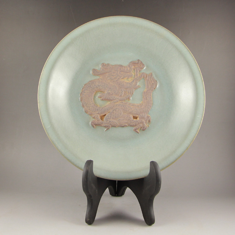 Chinese Song Dynasty Long Quan Kiln Porcelain Plate