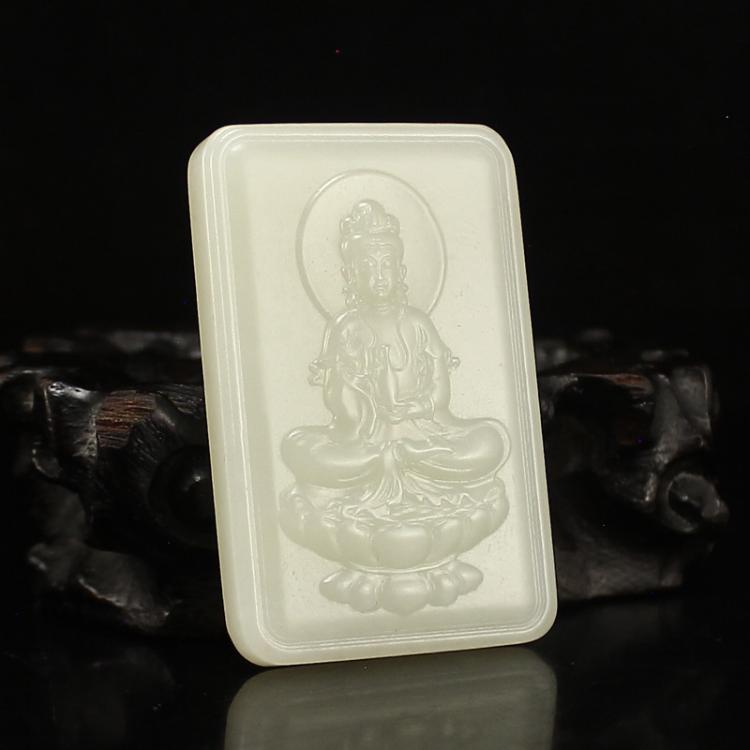 Chinese Hetian Jade Pendant - Kwan-yin