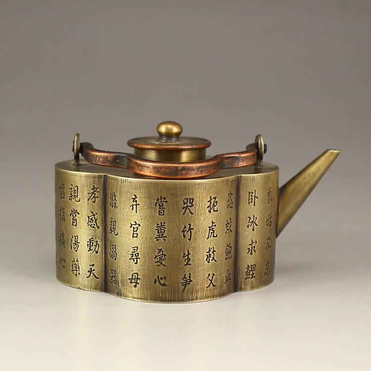 Vintage Chinese Bronze Poetic Prose Teapot