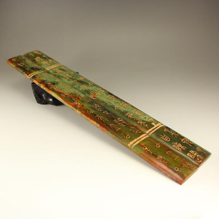 Vintage Chinese Hetian Jade Paperweight