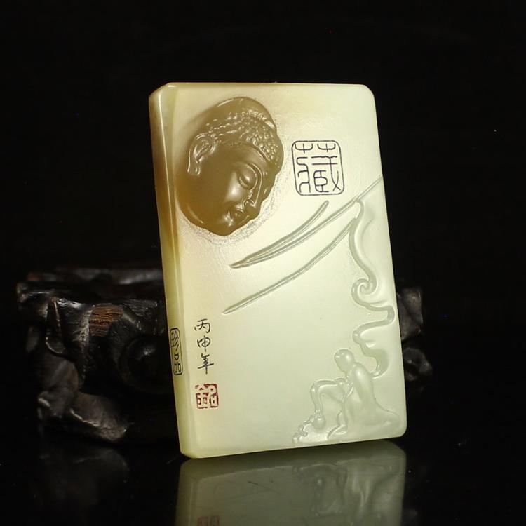 Chinese Natural Hetian Jade Siddhartha Buddha Pendant