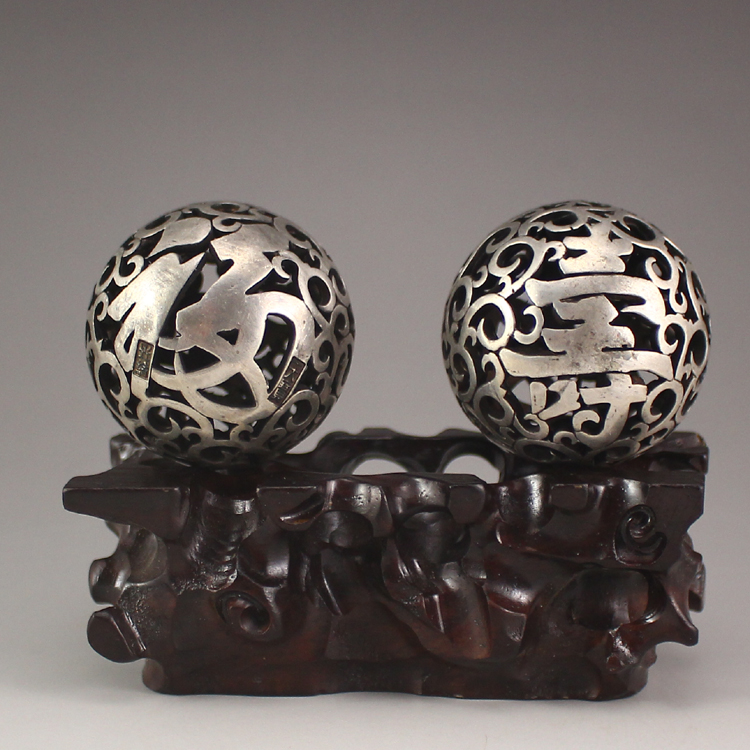 A Pair Openwork Chinese White Copper Gymnastic Balls