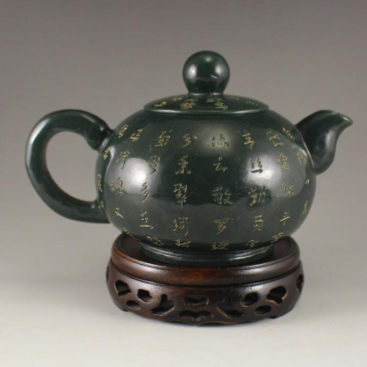Vintage Chinese Green Hetian Jade Poetic Prose Teapot