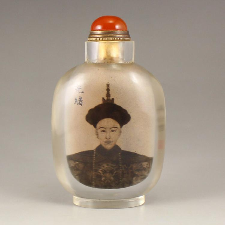 Chinese Beijing / Peking Glass Inside Painting Snuff Bottle