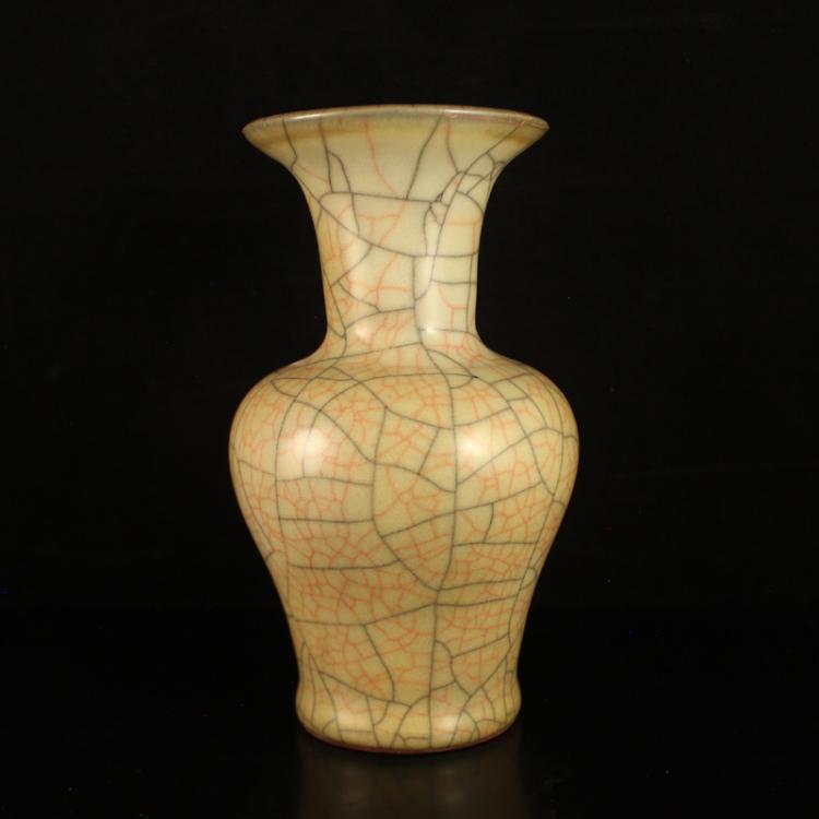 Vintage Chinese Long Quan Kiln Porcelain Vase