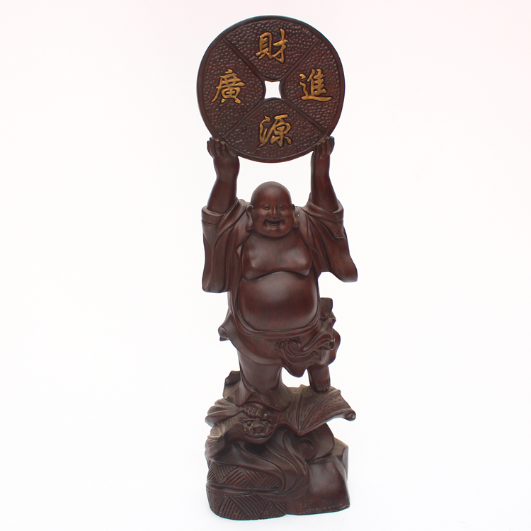 Chinese Rosewood Laughing Buddha Statue