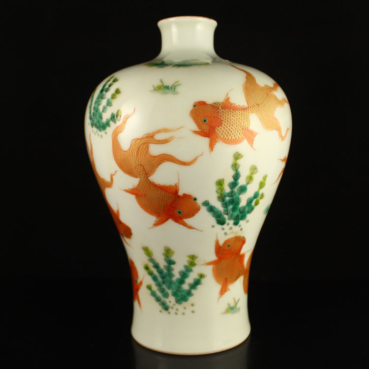 Chinese Gilt Gold Iron Red Glaze Porcelain Goldfish Vase w Qian Long Mark