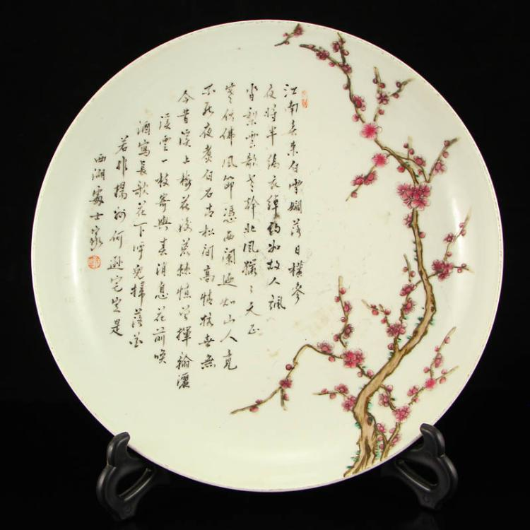 Chinese Qing Dynasty Famille Rose Plum Blossom Poetic Prose Porcelain Plate