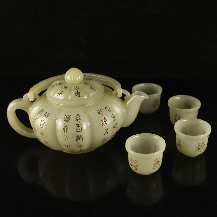 A Set Vintage Chinese Hetian Jade Teapot & Cups