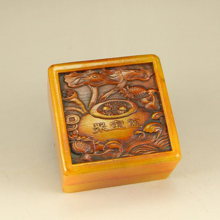 Vintage Chinese Shoushan Stone Seal & Seal Box