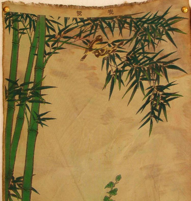 Qing dynasty silk