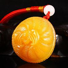 Superb Indonesia Natural Jin Tian Huang Pendant Carved ForFortunetune Bat