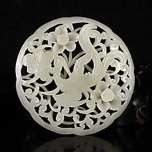 Hollow-out Carved Chinese Natural Hetian Jade Pendant - Phoenix & Plum Flowers