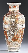 Japanese Satsuma Style Vase