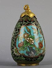 A Chinese Melon Form Cloisonn¨¦ Snuff Bottle.