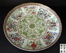 A CHINESE  FAMILLE ROSE PORCELAIN PLATE,EARLY 20TH CENTURY