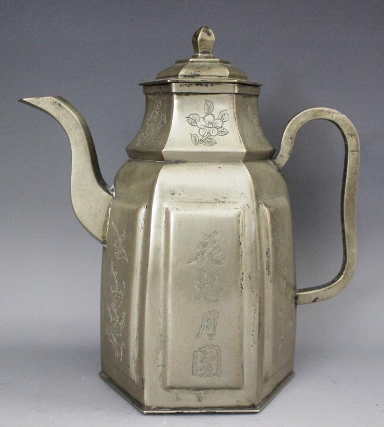 CHINESE CUPRONICKEL TEAPOT, REPUBLIC PERIOD