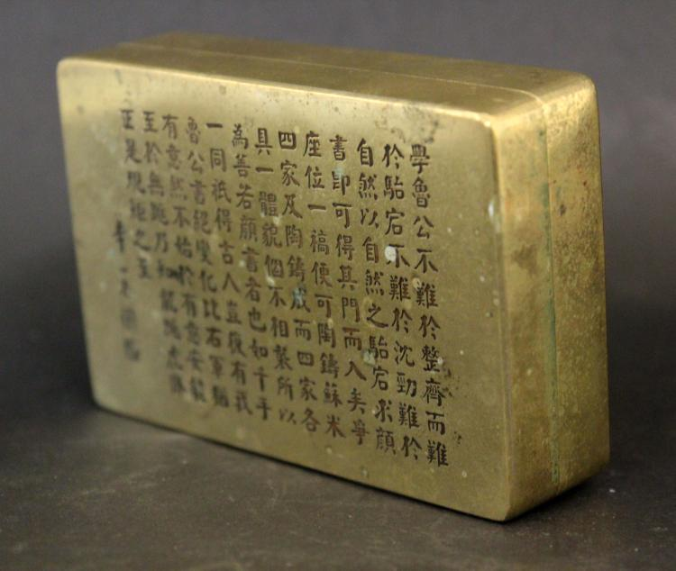 A CHINESE COPPER SEAL BOX ,EARLY 20TH CENTURY