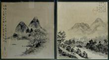 TWO PAINTINGS  LANDSCAPE BY Y. TAKEUCHI KYOTO