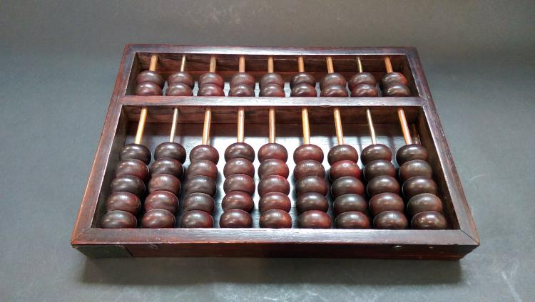 A   ZI-TAN WOODEN ABACUS,19TH/20TH CENTURY