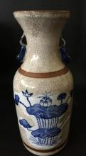 A CHINESE PORCELAIN VASE WITH 2 EARS,