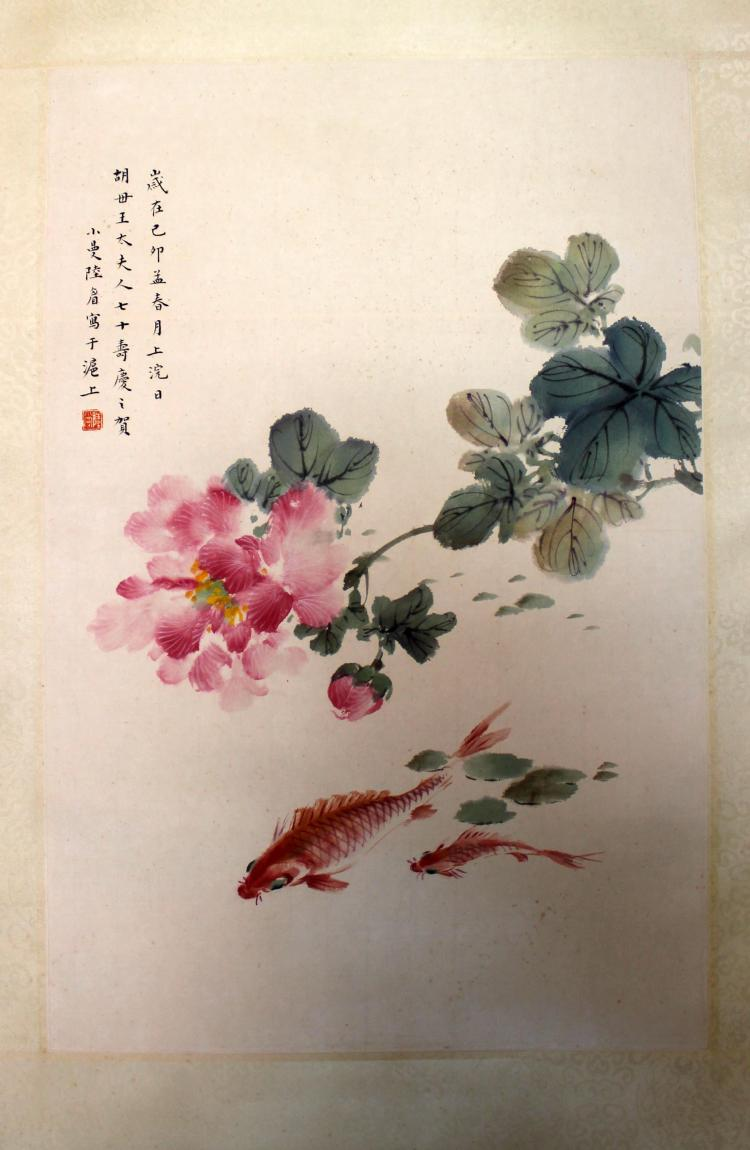 LU XIAO MAN, A CHINESE INK AND COLOR PAINTING ON PAPER,SCROLLED