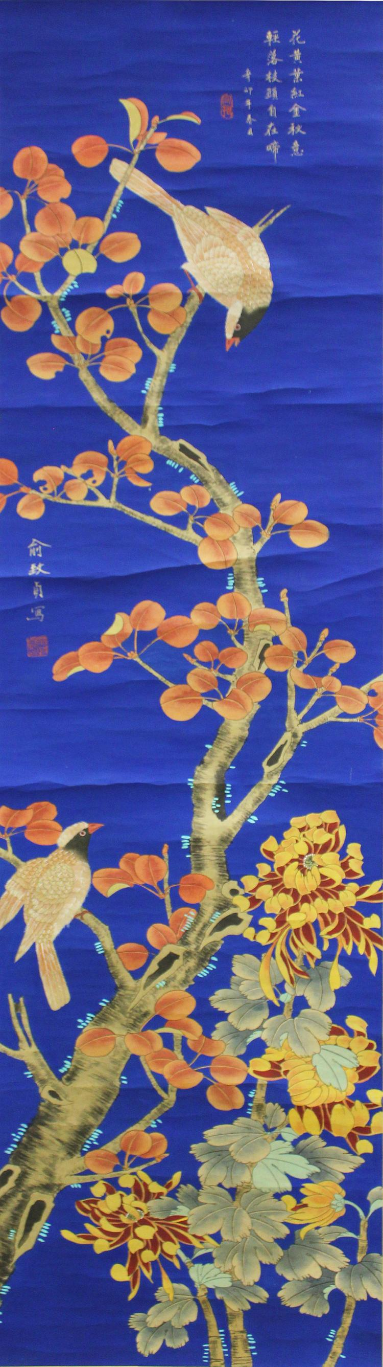 YU ZHIZHEN (1915 - 1995) CHINESE FLOWER AND BIRD PAINTING