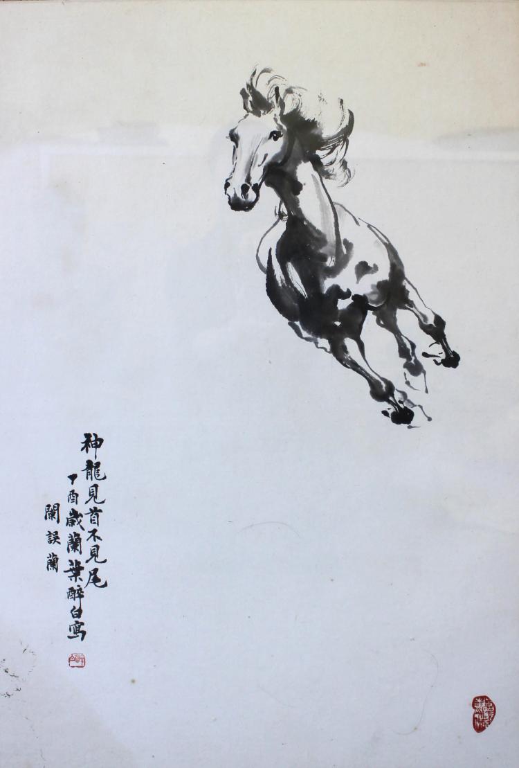 YE ZUIBAI (1909 - 1999) CHINESE HORSE PAINTING
