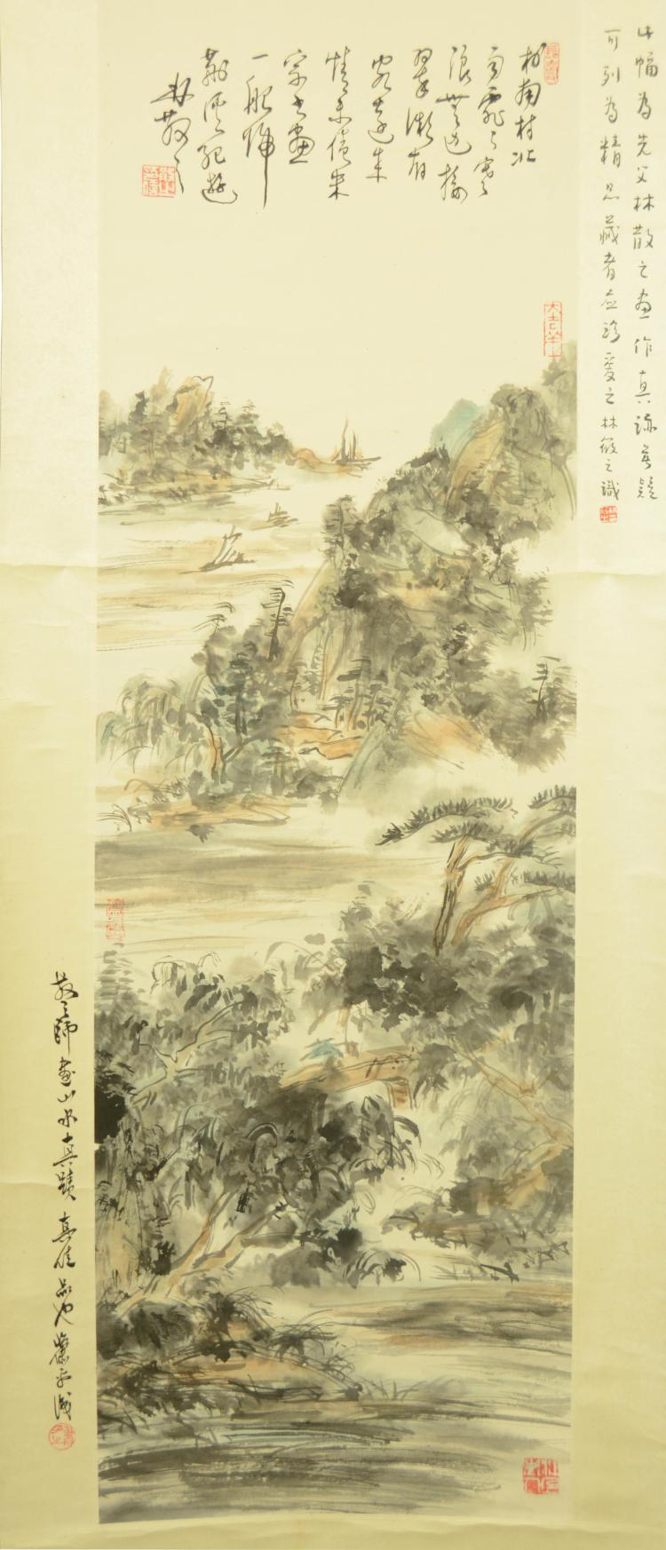 LIN SANZHI ( 1898-1989 ) CHINESE HANGING SCROLL LANDSCAPE PAINTING