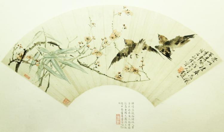 Hu Zhang (1848-1899) Chinese Landscape Painting On Fan