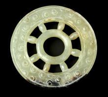 A Chinese Black & White Jade Carved Bi 17/18 Century
