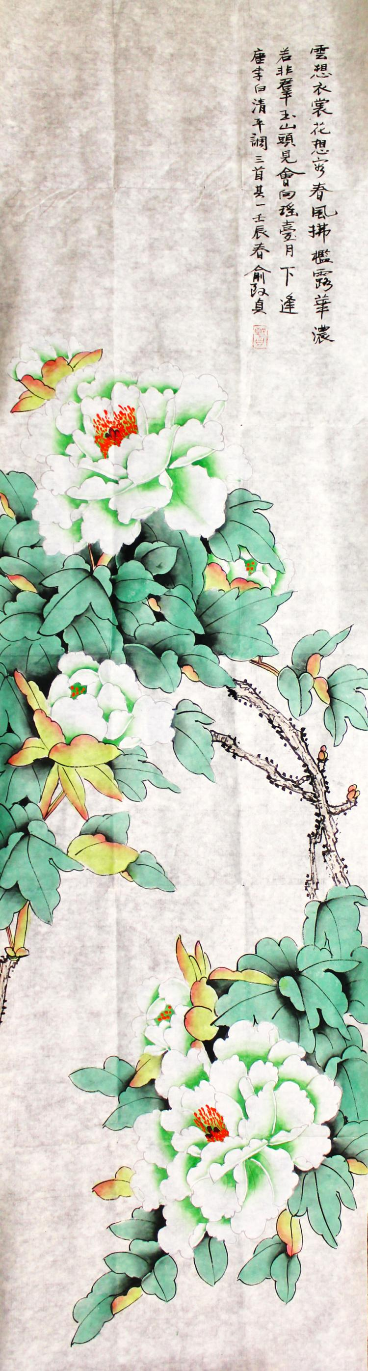 YU ZHIZHEN (1915 - 1995) CHINESE FLOWER PAINTING
