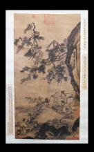 MA YUAN (1140 - 1225) CHINESE FIGURES AND LANDSCAPE