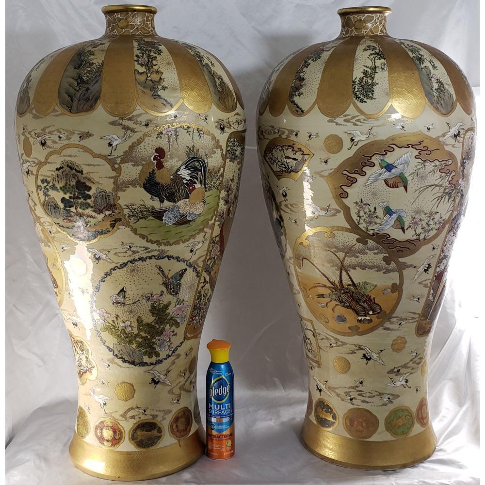 Pr Of Rare Signed Monumental Satsuma Vase 19 c